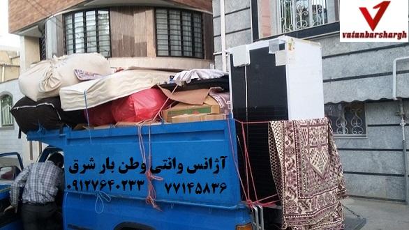 خودروهای وانتی آژانس وانتی وطن بار شرق آژانس وانتی تهرانپارس غربی و شرقی