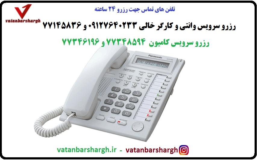 اتوبار شرق تهران اطلاعات مربوط به تماس با اتوبار شرق و باربری وطن بار شرق